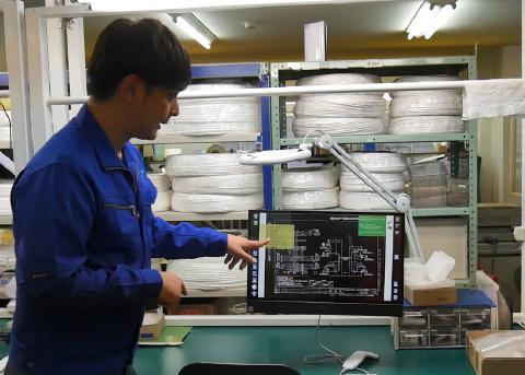 生産工程管理システム