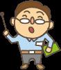 体系的に在庫管理が学べる イラスト