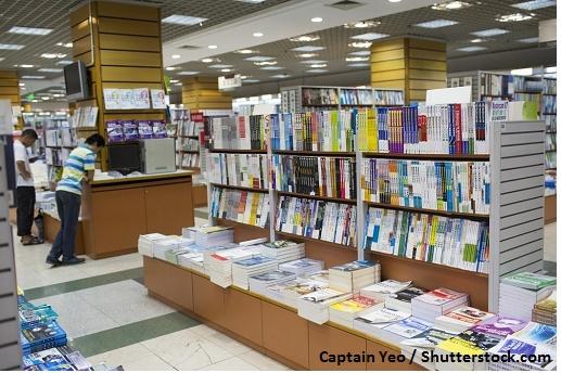 国屋 書店 在庫 紀伊