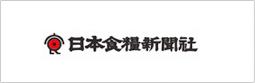日本食糧新聞社