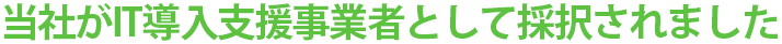 saitaku_m